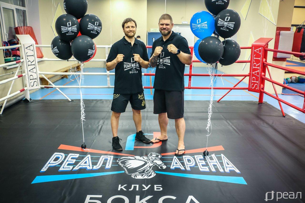 «РЕАЛ» открыл в «Лейке» детский бокс-клуб Real Arena