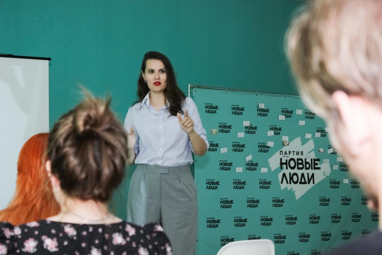 Партия «Новые люди» провела  Ярмарку предпринимателей