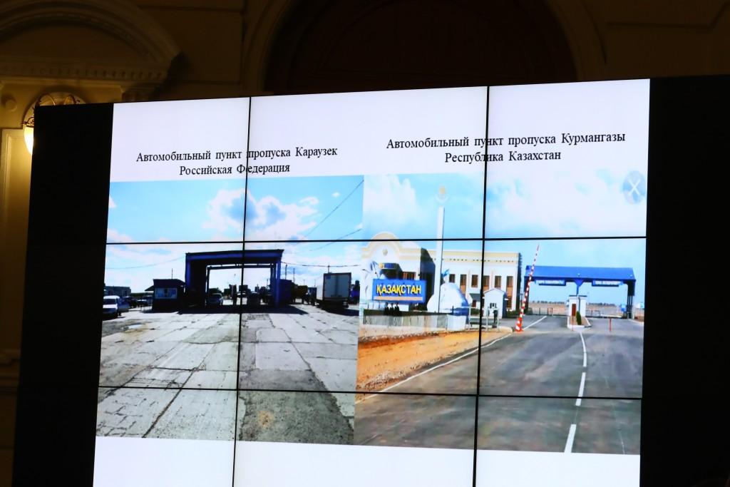 Астраханский пункт пропуска Караузек капитально отремонтируют за 2 млрд рублей