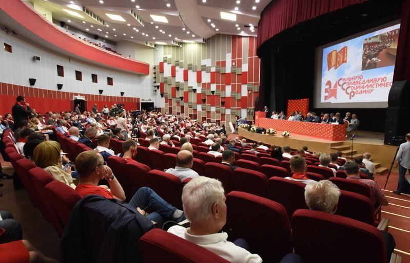 КПРФ выдвинула свою команду в Госдуму