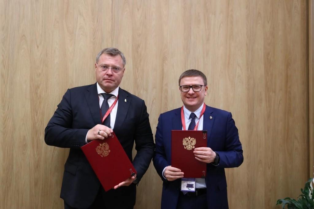 Астраханская и Челябинская области заинтересовались друг другом