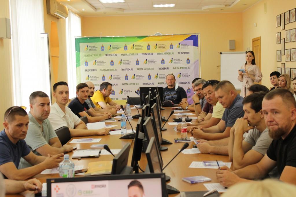 Астраханские мужчины будут бороться за 100 тысяч рублей на открытие бизнеса