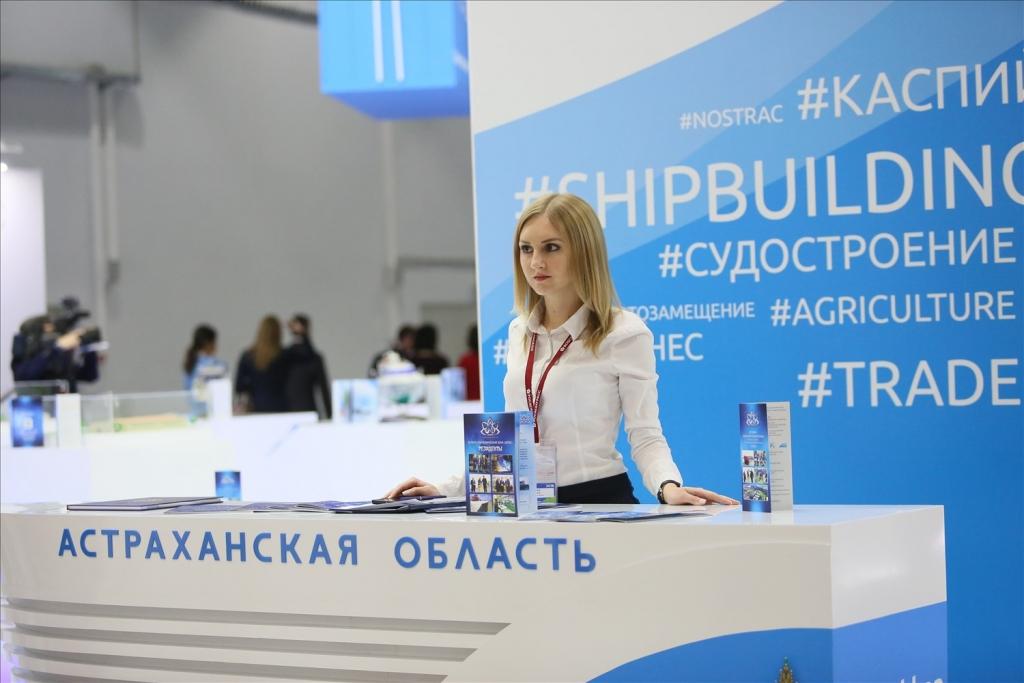 Астраханская область попала в рейтинг привлекательных для бизнеса регионов