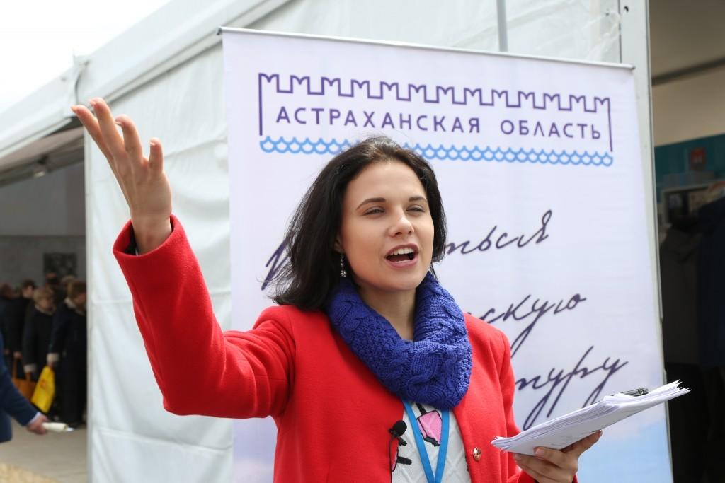 Астраханская область будет экспортировать культуру и образование