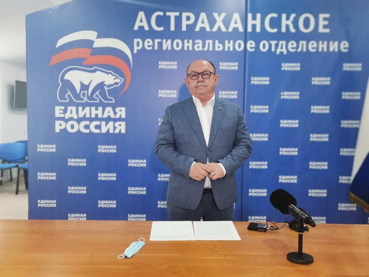 Кто пойдет на выборы от «Единой России» в Астраханской области