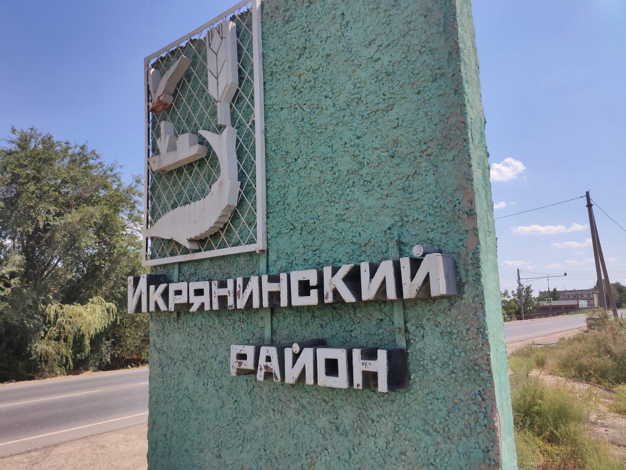 Жители Икрянинского района жалуются на хамство «диких» туристов