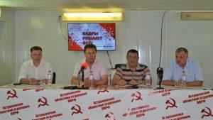 В Астрахани коммунисты назвали три проблемы, которые планируют решать после выборов