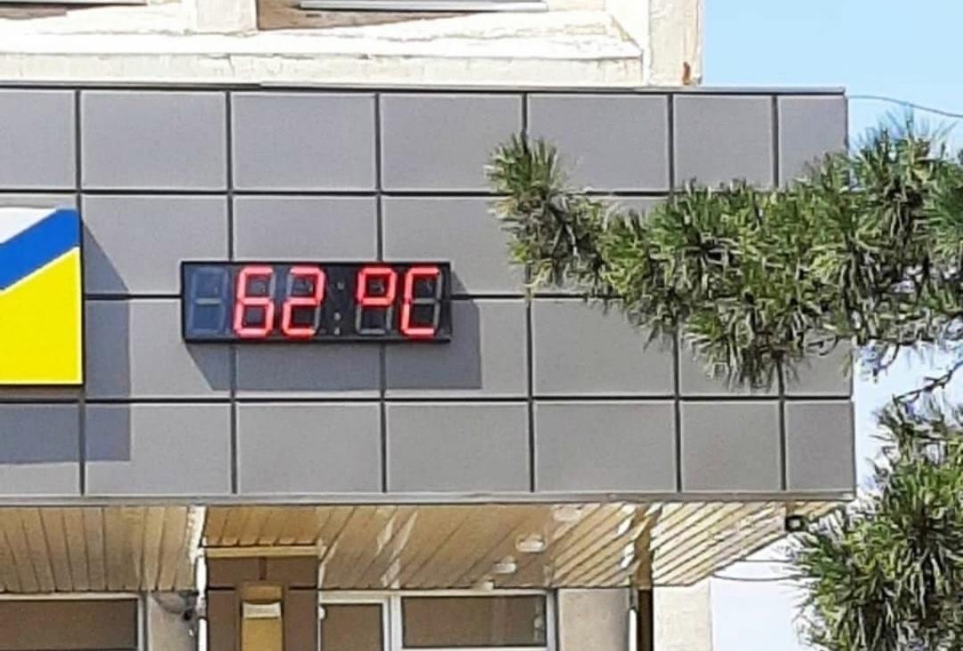 Астраханцы в соцсетях делятся фотографиями термометров