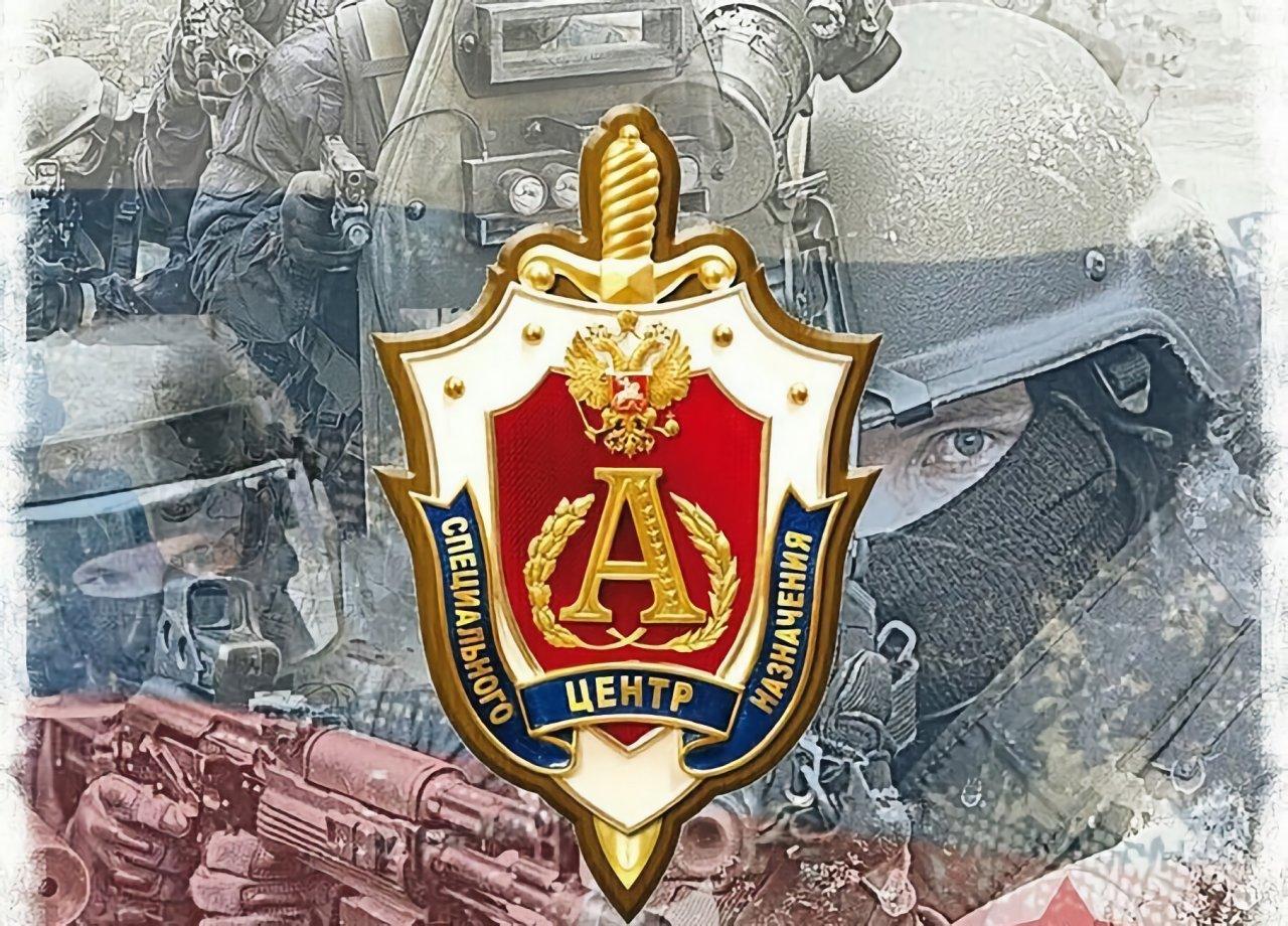 47 лет назад была создана Группа «Альфа»