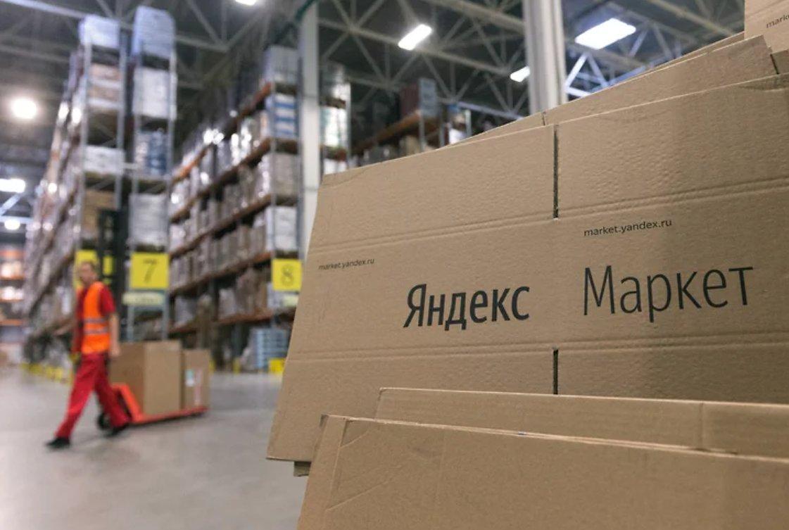 «Яндекс.Маркет» открыл в Астрахани сортировочный центр