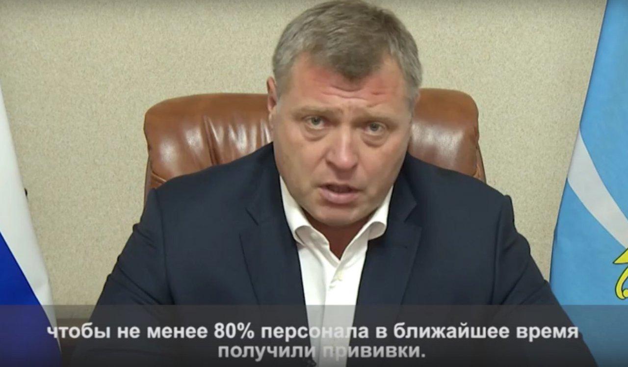 Игорь Бабушкин попросил работодателей обеспечить вакцинацию сотрудников