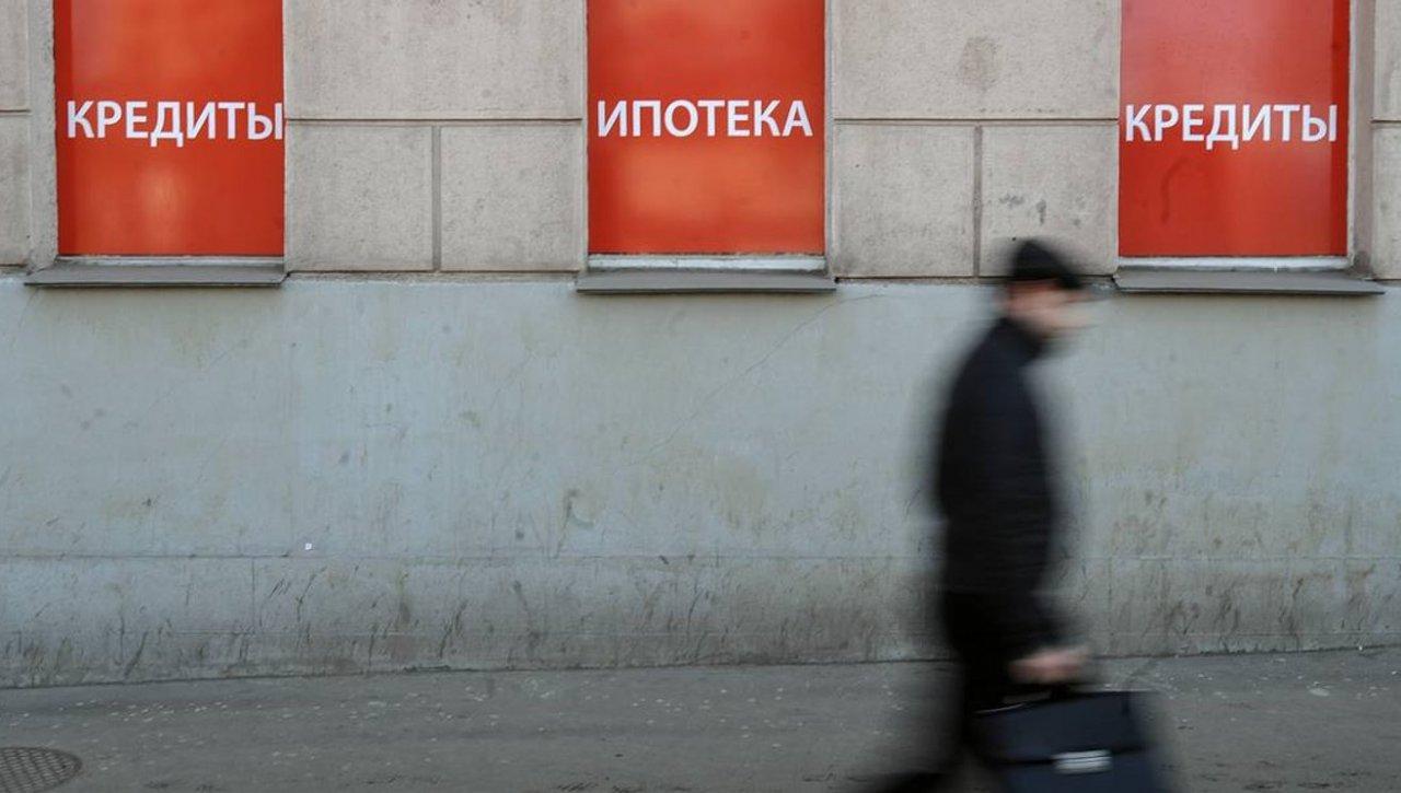Астраханский юрист предупредил о новой волне банкротств граждан