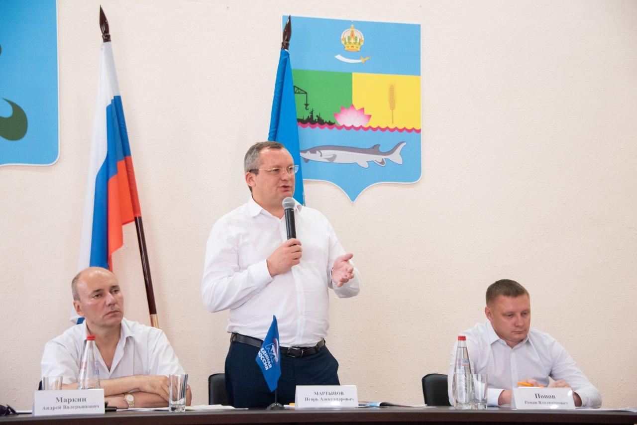 Ключевым направлением работы Думы Астраханской области стала поддержка граждан