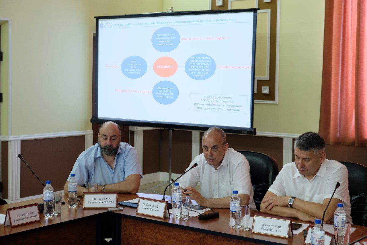 Резиденты ОЭЗ «Лотос» готовы трудоустроить 1500 специалистов