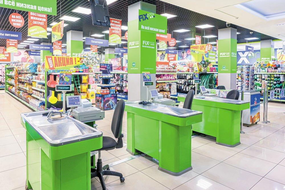 В Астрахани открылся 4600-й магазин сети Fix Price