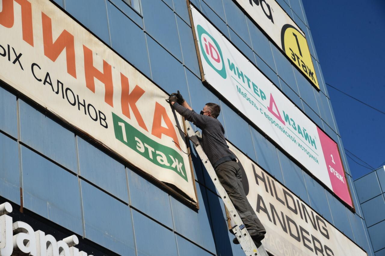 В Астрахани станет меньше визуального мусора