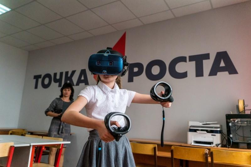 В Астраханской области откроют 54 инновационных центра