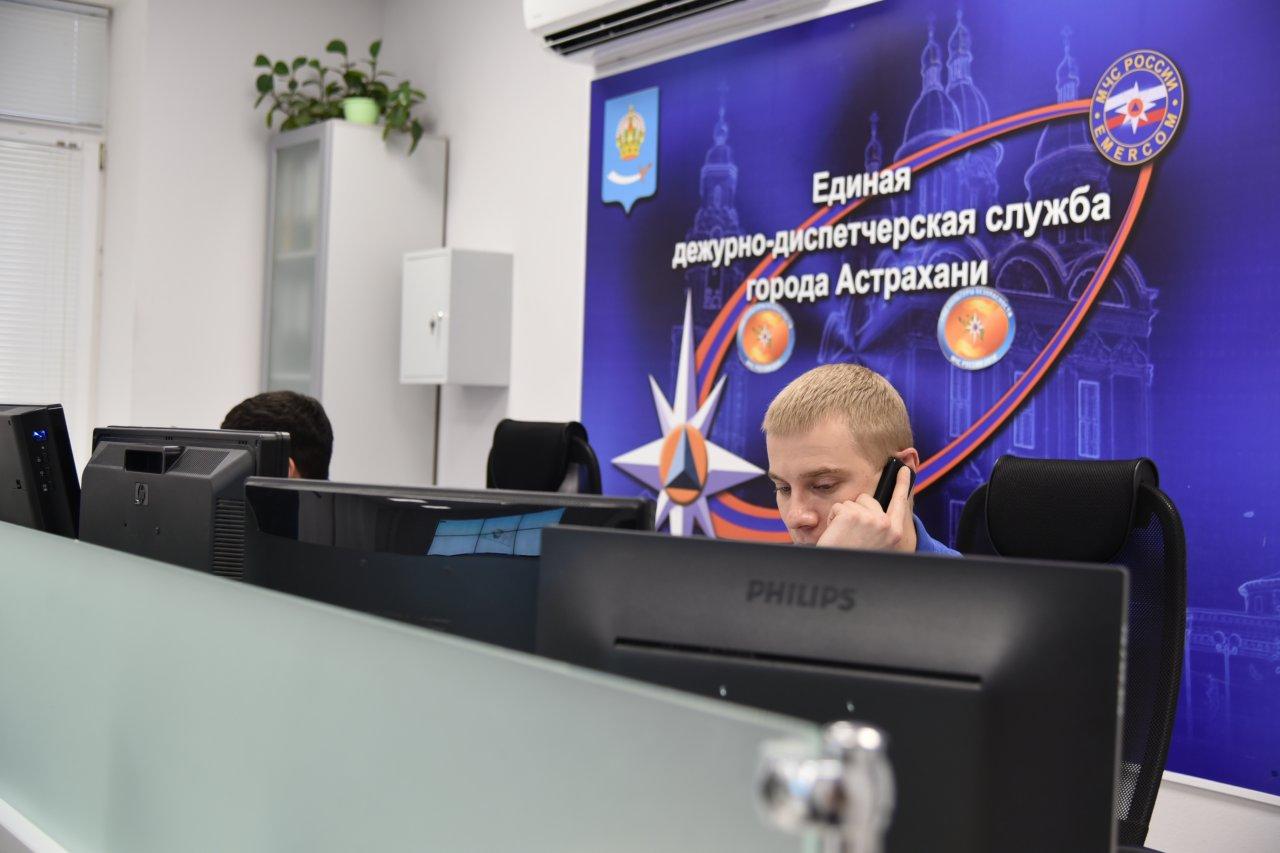 В Астрахани создадут интерактивную карту отключения воды и света