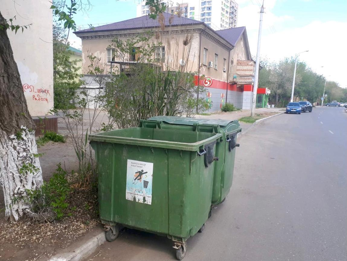 ООО «ЭкоЦентр»: самовольный перенос контейнеров запрещен и препятствует вывозу отходов