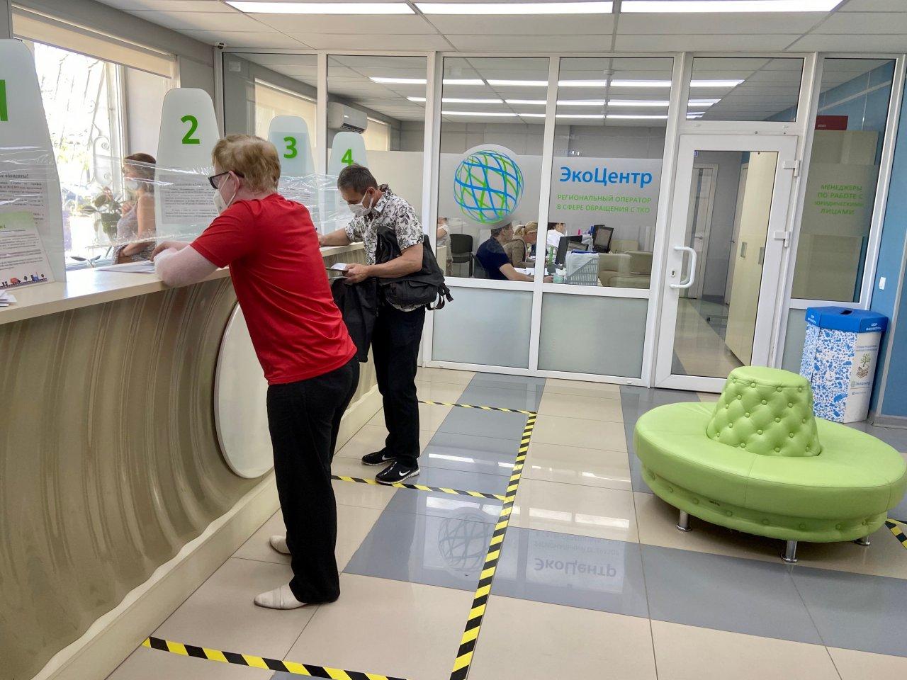 Астраханцы могут решить вопросы по обращению с отходами дистанционно
