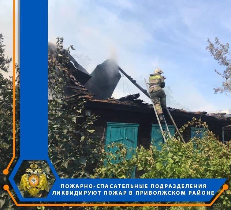 Пожарные потушили жилой дом в Приволжском районе