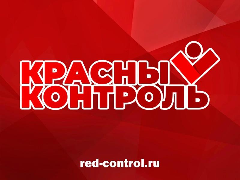 КПРФ набирает наблюдателей на выборы