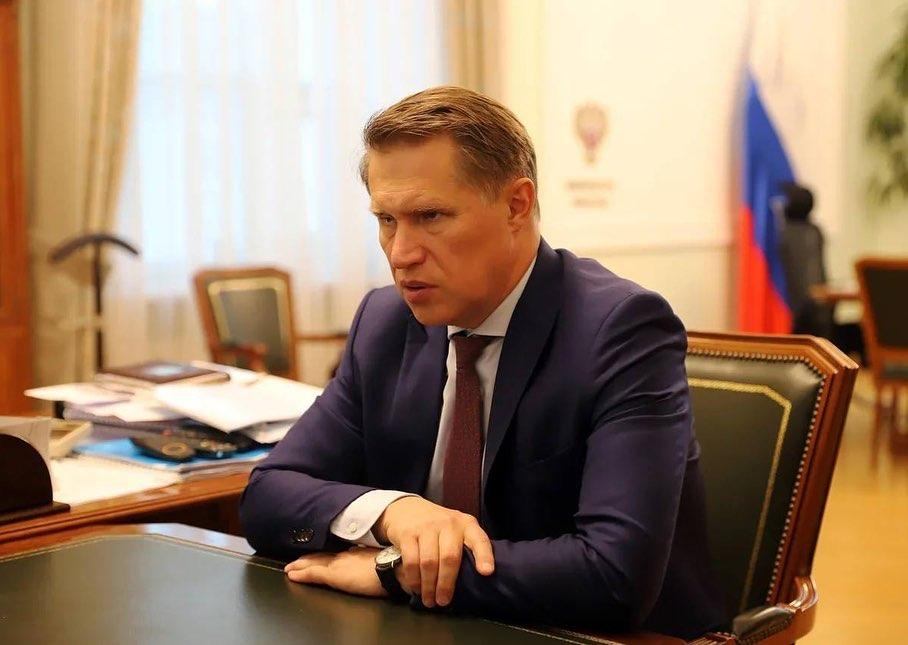 В Астрахань приедет Михаил Мурашко