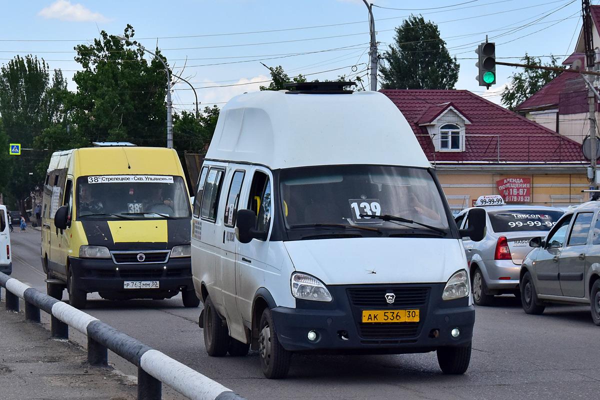 Астраханские чиновники не увидели проблем с маршрутками в Красных Баррикадах