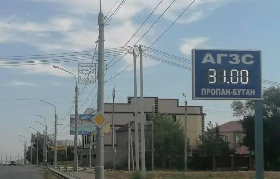 Цены на топливо в Астрахани бьют новые рекорды