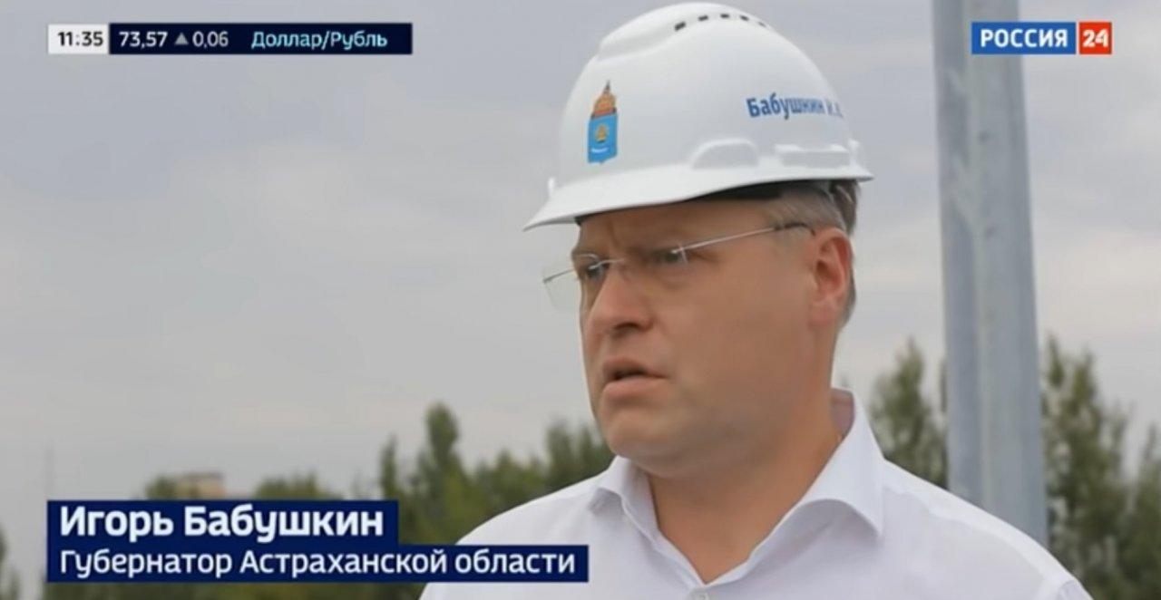 На «Россия 24» рассказали об успешном развитии Астраханской области