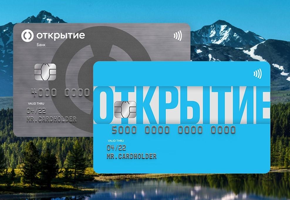 Банк «Открытие» удвоит продажи кредитных карт благодаря внедрению удаленной идентификации