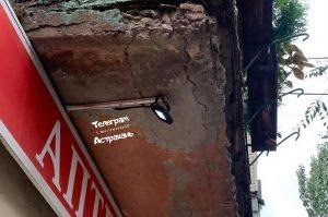 Балкон на улице Яблочкова может упасть на голову прохожим