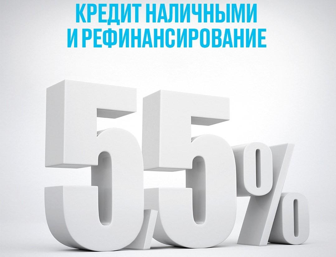 Банк «Открытие» предлагает кредит с кешбэком для розничных клиентов