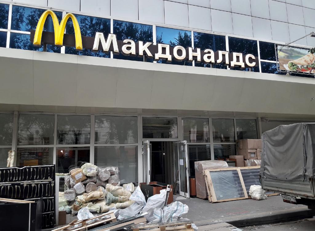 Макдоналдс в центре Астрахани закрылся на реконструкцию