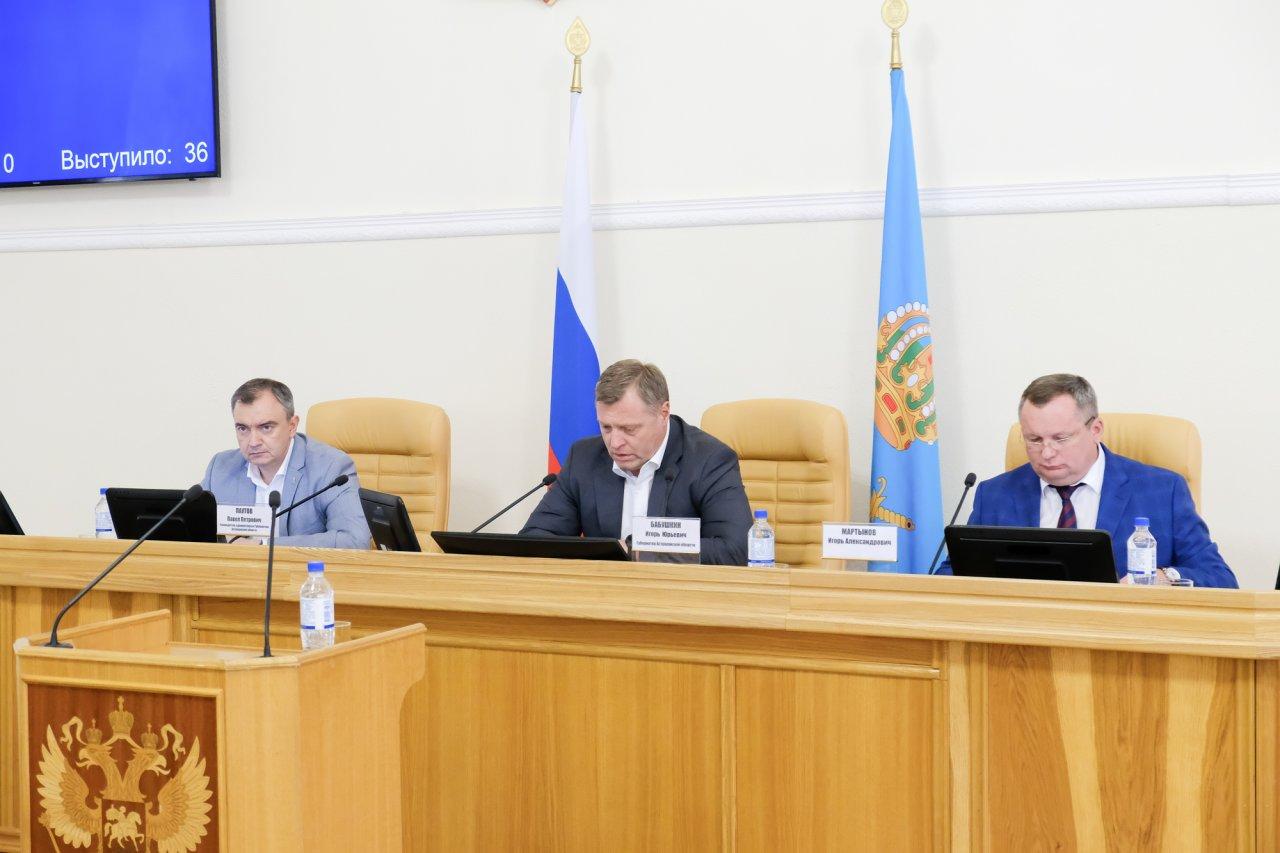 В Думе Астраханской области прошли первые заседания обновленных фракций