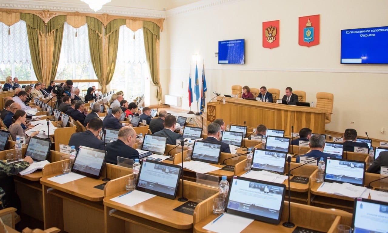 Астраханские депутаты приняли план противодействия коррупции