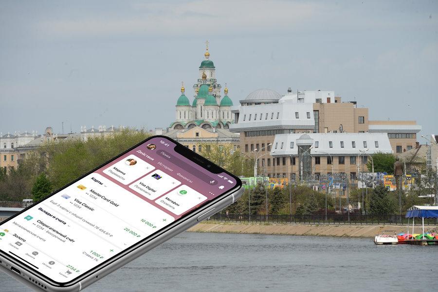 Как в Астрахани заплатить за капремонт