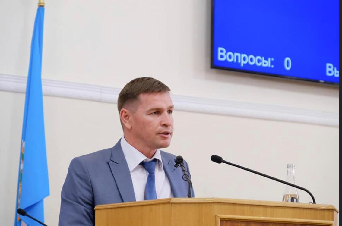 Программа партии ЛДПР «Мощный рывок вперед»