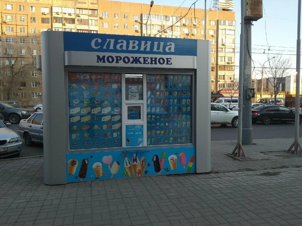 Лидеры рынка выбирают: «Ростелеком» развернул цифровую экосистему для известного производителя мороженного в Астрахани