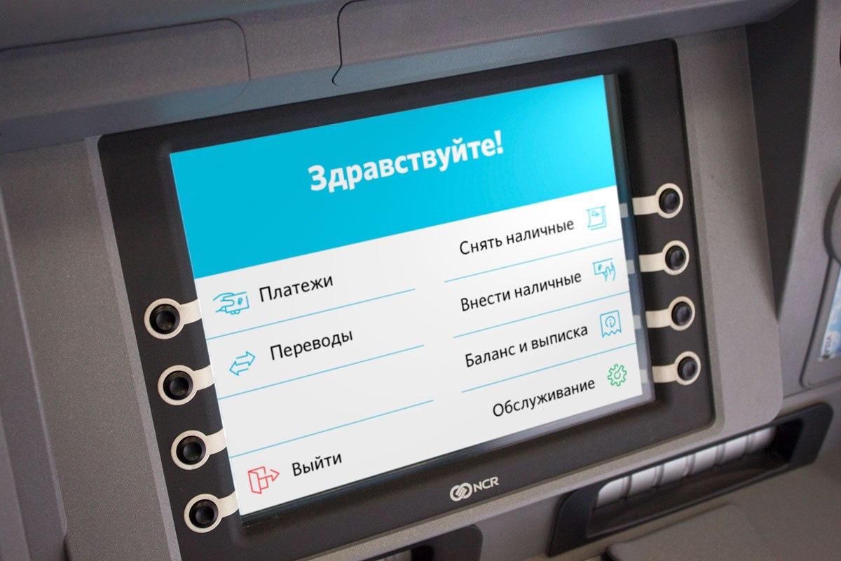 Банк «Открытие» запустил в банкоматах оплату по QR-кодам
