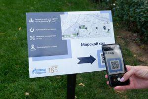 В Астрахани создали цифровую карту достопримечательностей