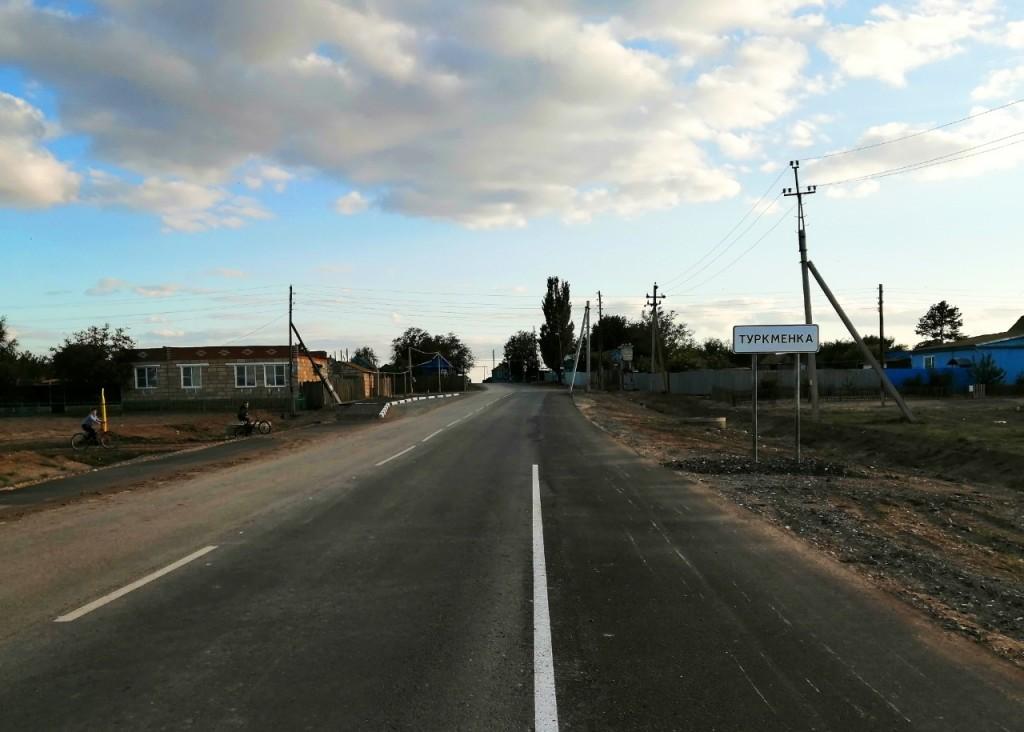 В селах Туркменка и Столбовое отремонтировали дороги
