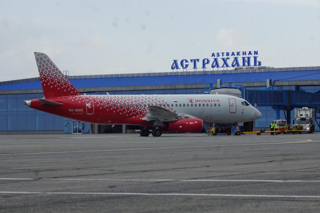 Астраханский аэропорт бьет рекорды по обслуживанию пассажиров