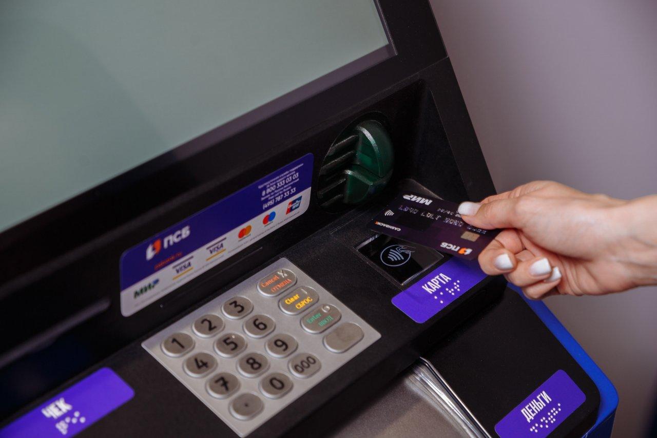 ПСБ повышает доход по пенсионным картам