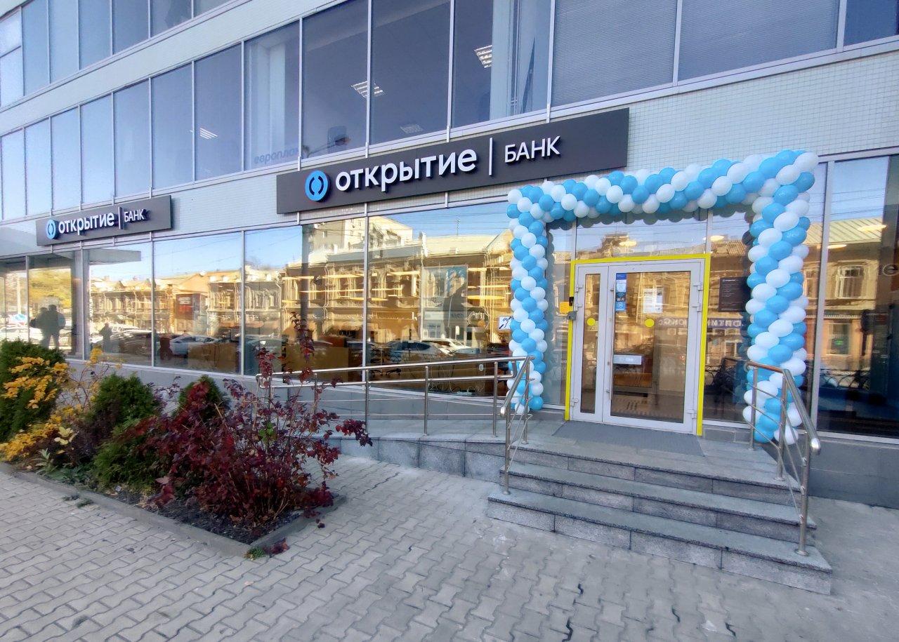 Главный офис банка «Открытие» переехал в центр Астрахани