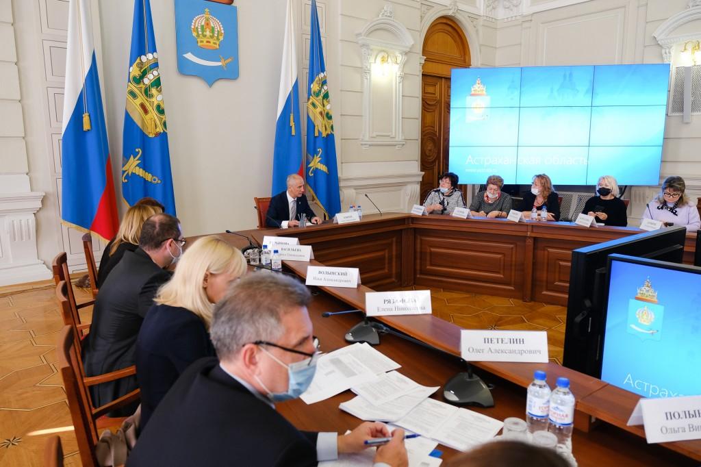 Астраханские министры отчитались по зарплатам бюджетников