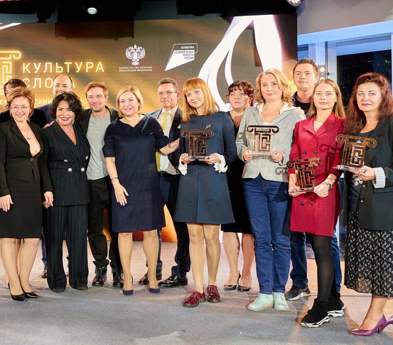 Министр культуры России отметила издание из Астрахани