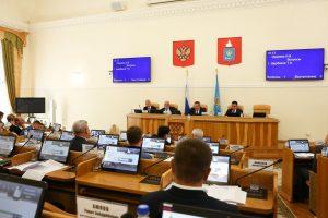 Дума Астраханской области приняла закон о молодежной политике