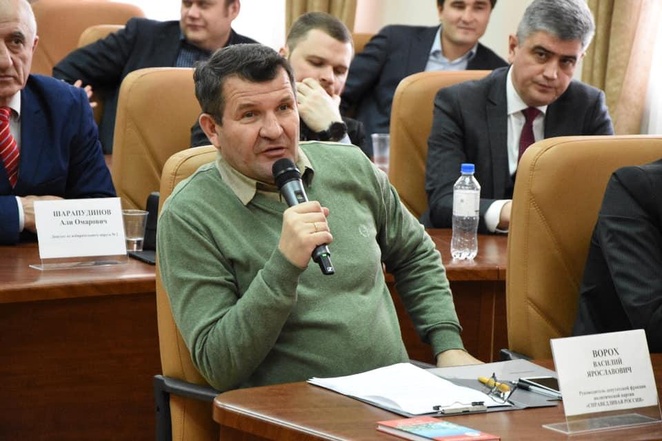 Василий Ворох объявил о выходе из «Справедливой России»
