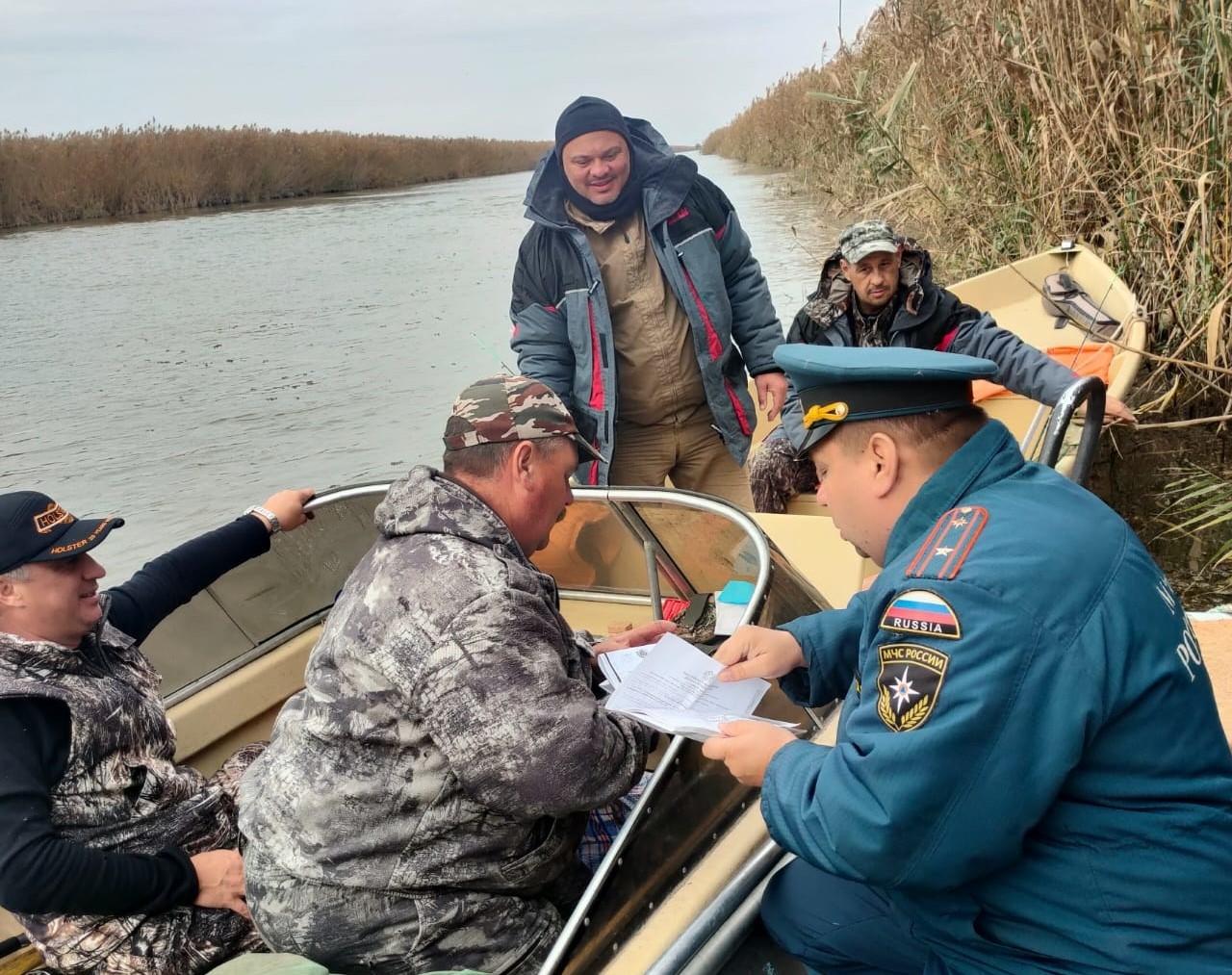 Астраханское МЧС провело 952 водных рейда с начала года